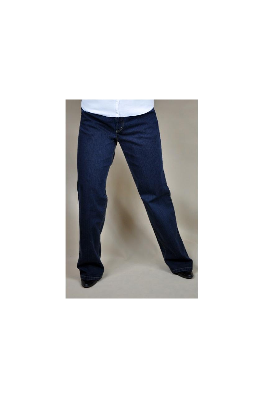 Spodnie dżinsowe Carmen
